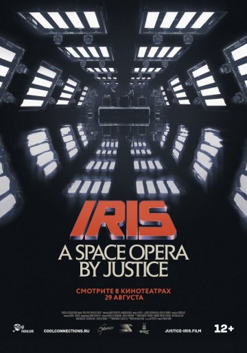 Скачать - IRIS: A Space Opera by Justice