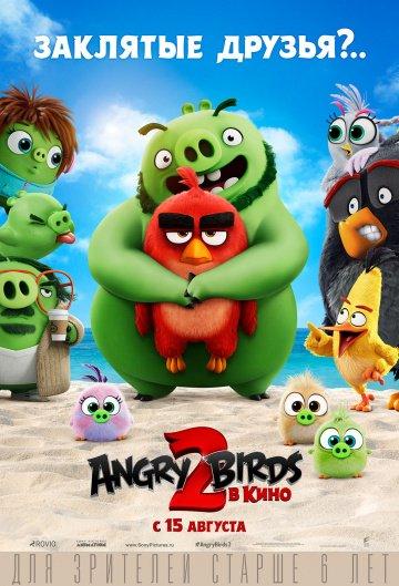 Скачать - Angry Birds 2 в кино