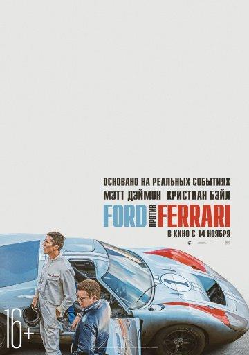 Скачать - Ford против Ferrari