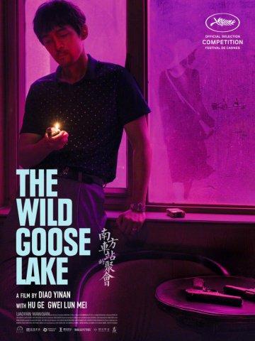 Скачать - Озеро диких гусей