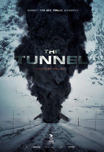 Скачать - Туннель. Опасно для жизни
