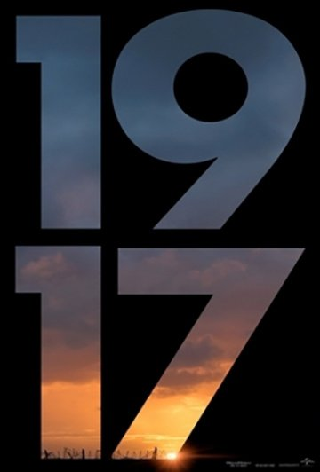 Скачать - 1917
